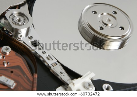 Hard disk detail, a horizontal picture - stock photo