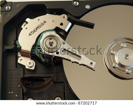 Hard Disk Drive (HDD) open - stock photo