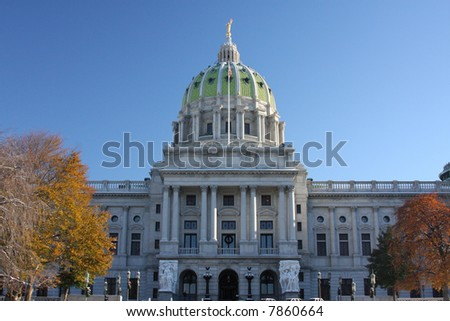 Harrisburg Capitol Building - stock photo