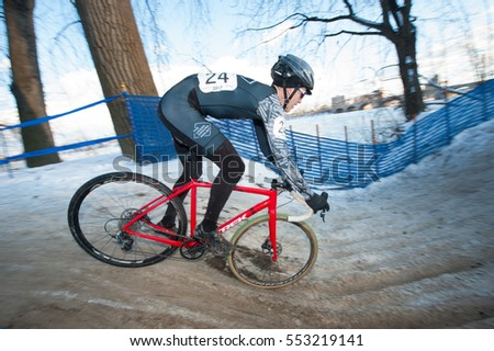 HARTFORD, CONNECTICUT - A rider competes in the elite men's race at the cyclocross nationals on January 8, 2017 in Hartford, Connecticut