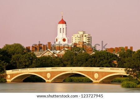 Harvard - stock photo