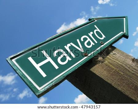 HARVARD road sign - stock photo