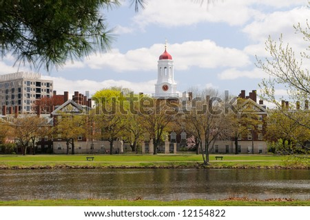 Harvard University Dunster House in the spring from across Charles River. Cambridge, Massachusetts - stock photo
