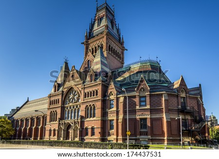 Harvard University Historic Building in Cambridge, Massachusetts, USA. - stock photo
