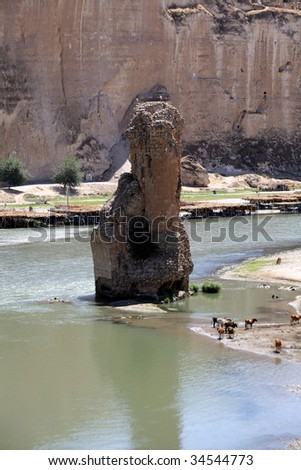 Hasankeyf city in Batman,Turkey. - stock photo