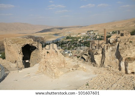 Hasankeyf in Batman, Turkey. - stock photo