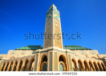 Hassan II Mosque in Casablanca, Morocco, Africa - stock photo