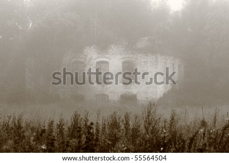 Haunted house - stock photo