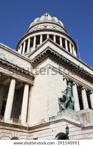 Havana Capitol in Cuba - government building. Classical architecture. - stock photo