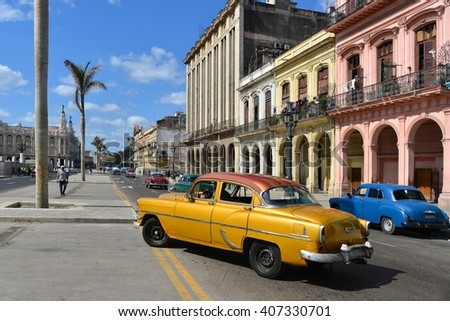 Havana, CUBA - APRIL 6, 2016: Havana old classic American car on street of Havana,CUBA. Cuba - Havana. Cuba cars in Havana. Cuba, Havana historic. Editorial photo. - stock photo