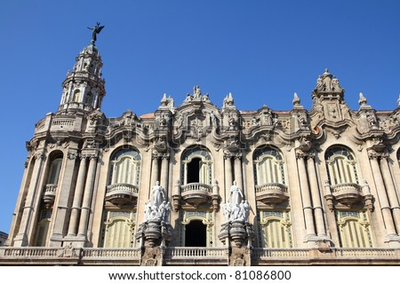 Havana, Cuba - city architecture. Famous Great Theatre building. Havana's old town is a UNESCO World Heritage Site. - stock photo