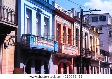 Havana, Cuba - city architecture. Filtered colors. - stock photo