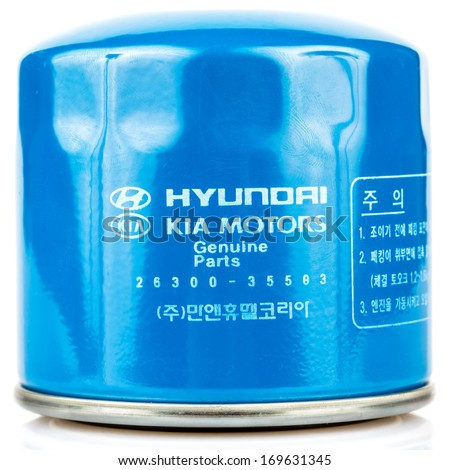 Korean car stock images royalty free images vectors for What weight motor oil should i use