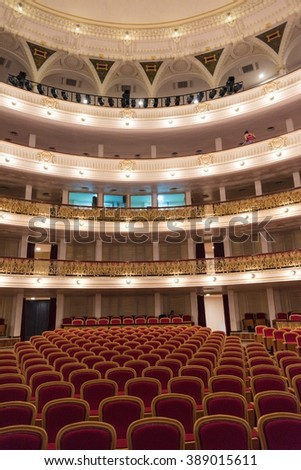 HAVANA,CUBA-FEBRUARY 8,2016:National theater Alicia Alonse: theatre hall luxurious interior details