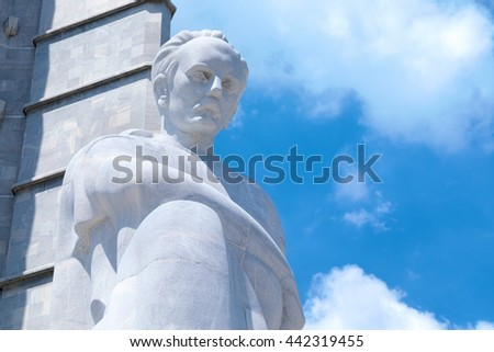 HAVANA,CUBA - JUNE 21,2015: The Jose Marti monument  at the Revolution Square in Havana - stock photo
