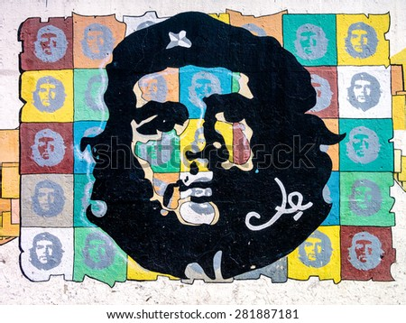 HAVANA,CUBA - MAY 25,2015 : Painting of Che Guevara on a wall in Havana - stock photo