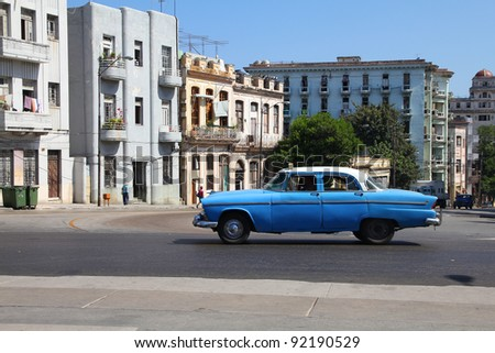 HAVANA - FEBRUARY 26: Classic American car on February 26, 2011 in Havana. Recent change in law allows the Cubans to trade cars again. Old law resulted in very old fleet of private owned cars in Cuba. - stock photo