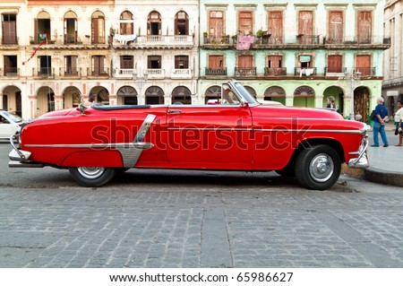 HAVANA - NOV 16: An American classic car is shown November 16, 2010 in Havana. Cubans, unable to buy newer models, keep thousands of them running despite the fact that parts have not been produced for decades. - stock photo