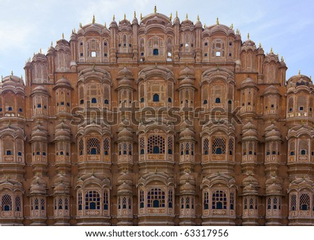 Hawa Mahal - facade in red sandstone, Jaipur, Rajasthan, India - stock photo
