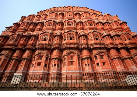 Hawa Mahal, the Palace of Winds, Jaipur, Rajasthan, India. - stock photo