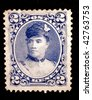 HAWAII - CIRCA 1877: A stamp printed in Hawaii shows image of a Hawaiian lady, circa 1877 - stock photo