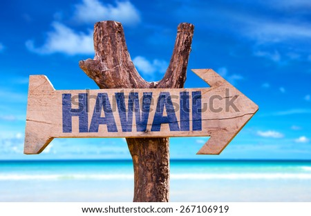 Hawaii sign with a beach background - stock photo