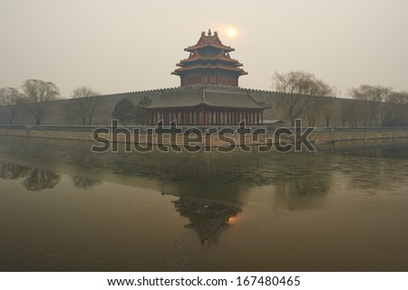 haze, beijing - stock photo