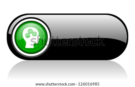 head black and green web icon on white background - stock photo