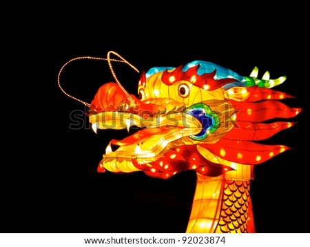 Head of a dragon lantern at China Light Festival - stock photo