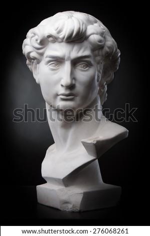 head of David - stock photo