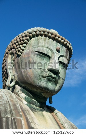 Head of Giant Buddha at Kamakura, Japan