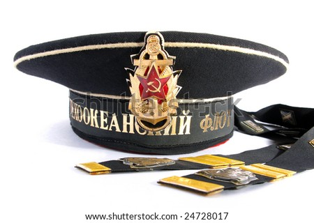 Headdress of the navy former USSR - a sailors cup. - stock photo
