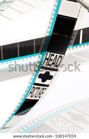header of a 35mm film projection, on white background - stock photo
