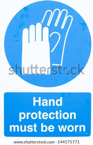 Health and safety warning sign at a construction site - stock photo