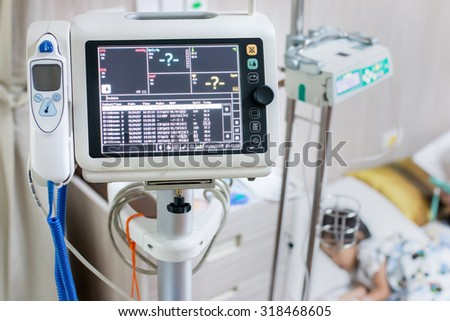 Health care portable monitoring in hospital - stock photo