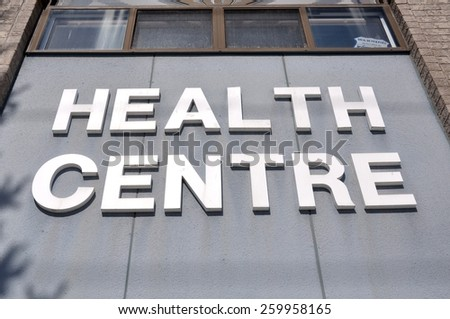 Health Centre sign - stock photo
