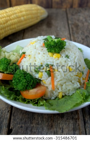 Healthy Fried Rice with broccoli, capsicum, corn, carrot and long beans