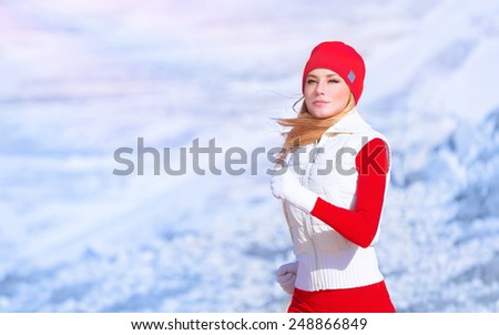Healthy girl running outdoor, active sportive female exercising, weight loss and body care cardio program, woman enjoys jog in winter, sport and fitness lifestyle - stock photo