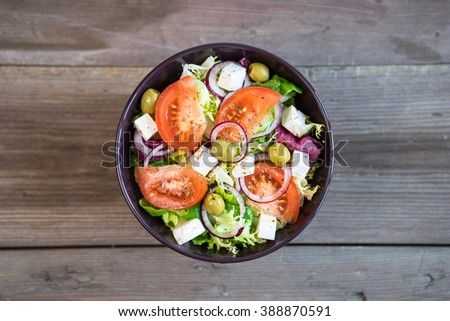 Healthy greek salad with vegetables - stock photo