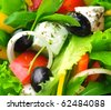 Healthy Salad Background - stock photo