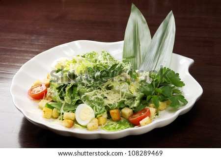 Healthy vegetable salad.chinese cuisine