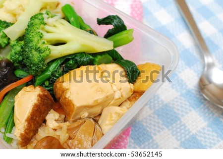 Healthy vegetables and bean curd for Chinese vegetarian packed lunch or dinner. Suitable for food and busy lifestyle, healthy eating and diet and nutrition concepts. - stock photo