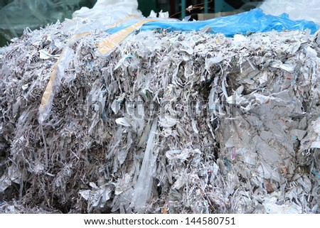 heap of aluminum for recycling - stock photo