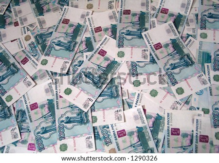 Heaps of the biggest Russian notes - stock photo