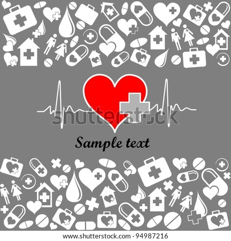 Heart cardiogram with heart. Medicine vector seamless pattern.  Illustration - stock photo