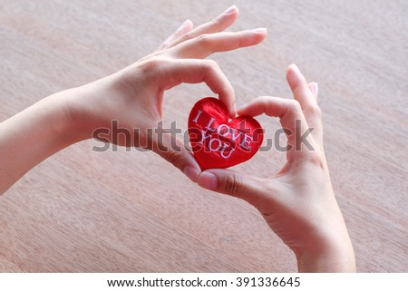 heart hand - stock photo