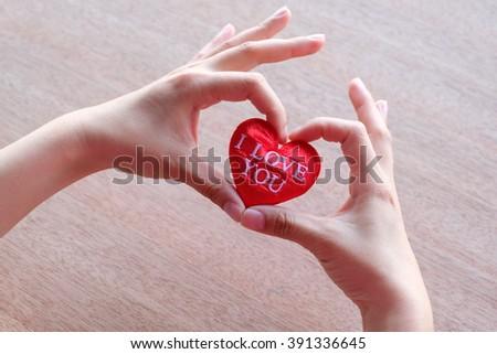 heart hand - stock photo