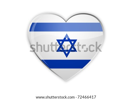 Heart Of Israel - stock photo