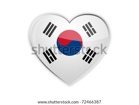 Heart of South Korea - stock photo