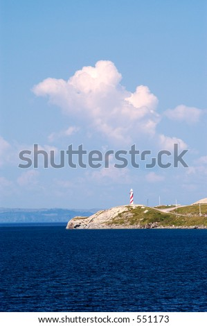 Heart's Content Lighthouse located in Newfoundland, Canada - stock photo